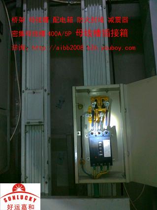 配电箱动力柜15958187139