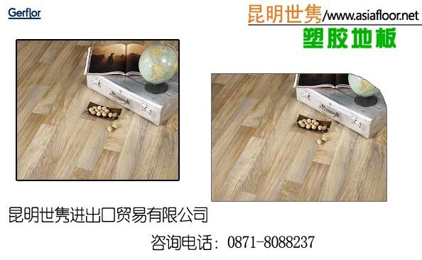 云南PVC地板、云南塑胶地板、云南防潮地板