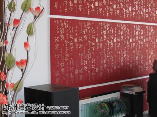 郑州壁纸漆 郑州液体壁纸 郑州墙艺 郑州墙艺漆 郑州墙纸漆 郑州质感涂料