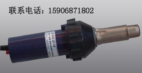 热风焊塑枪四川成都电话,1600W塑料焊枪DSH-D型内蒙古