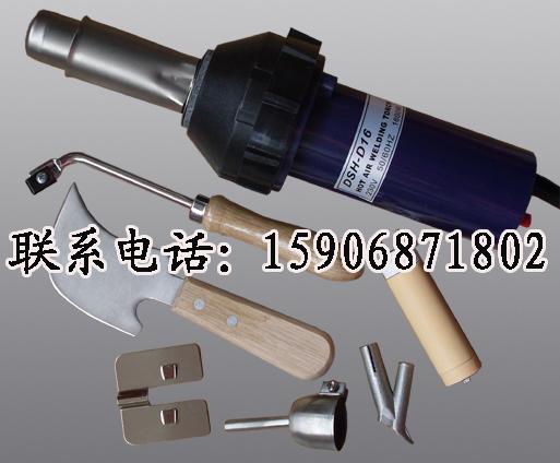 热风焊塑枪青海电话,塑料焊枪湖北总代理,焊塑枪上海代理商